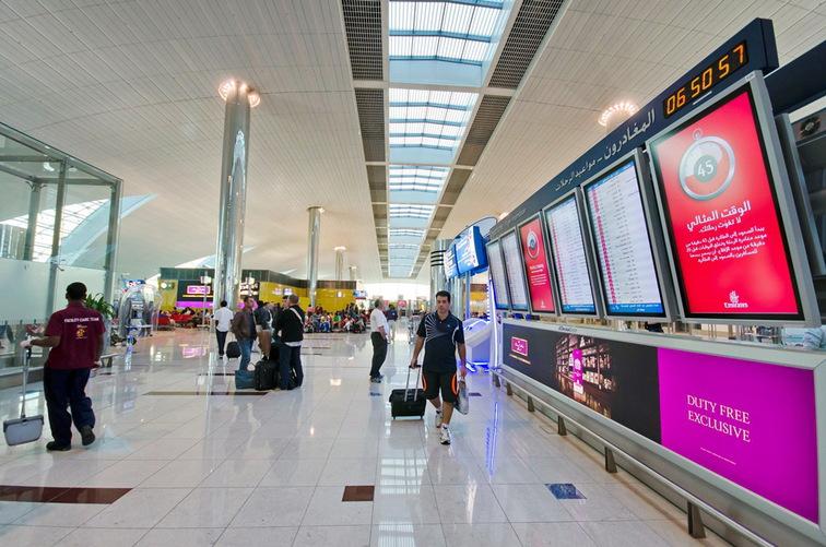 Letališče Dubaj