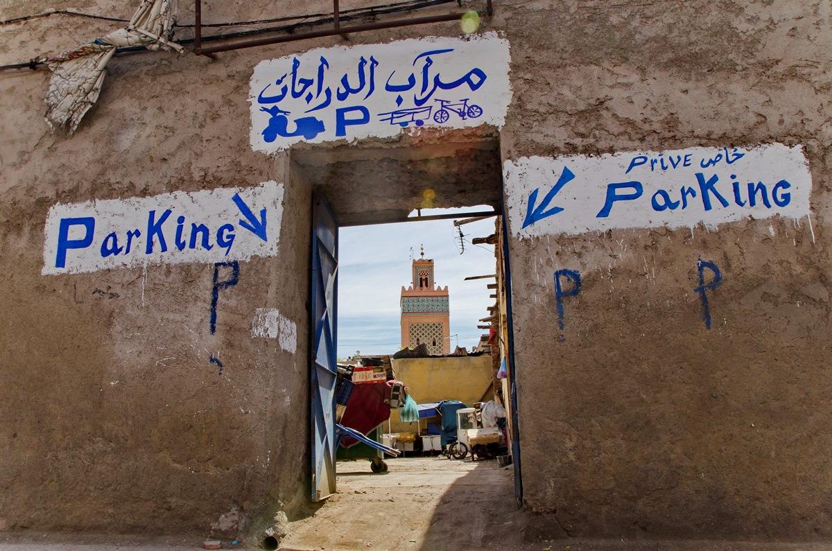 09_Maroko_DSC_4448